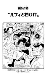 Capa do capítulo 0557