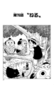 Chapter 76.png
