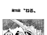 Chapter 76