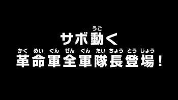 Episode 880