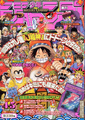 Shonen Jump 2002 numero 04-05