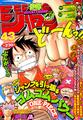 Shonen Jump 2004 numero 43