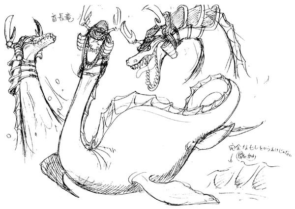Vol. 5 extra 38 - bozza dragone dal collo lungo