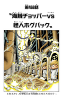 Chapter 468 Colored