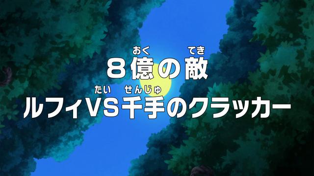 File:Episode 798.png