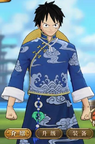 Luffy Changshan Outfit Burning Will