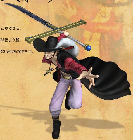 File:Mihawk Pirate Warriors 2.png
