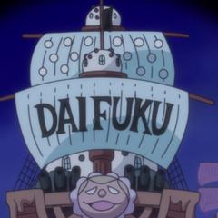 La nave di Daifuku