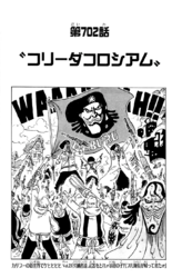 Chapter 702