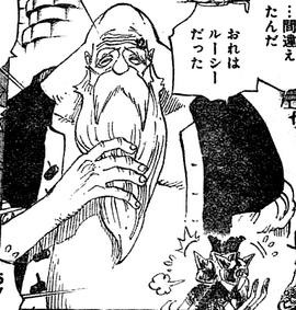 Chinjao Manga Infobox