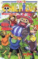 Chopper's Kingdom Novel Cover