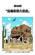 Coloreado Digital del Capítulo 409
