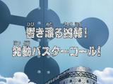 Episode 294