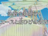 Episode 461