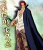 One Piece Unlimited World Red Shanks