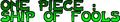 Shipoffools Wiki Wordmark.png