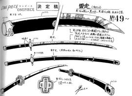 Yubashiri Manga Infobox