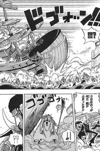 Barbabianca ferma nave