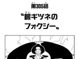 Chapter 305