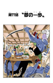 Chapter 77 Colored
