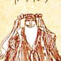 Ganryuu Portrait
