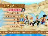 Grand Battle! 3 Main Menu