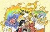 Nue Manga Infobox