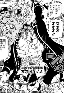 Orlumbus Manga Infobox