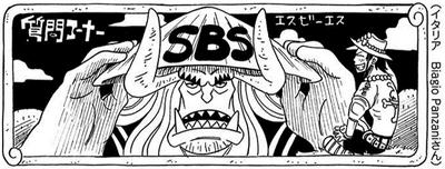 SBS84 Header 4