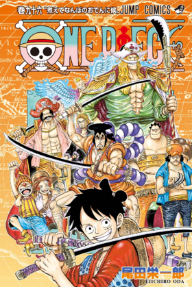 Tome 96 Couverture VO Infobox