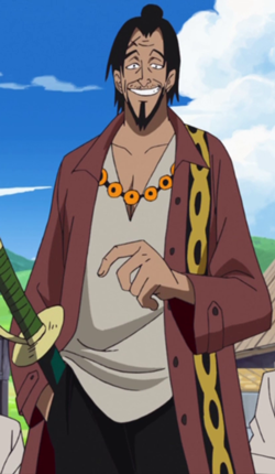 Higuma
