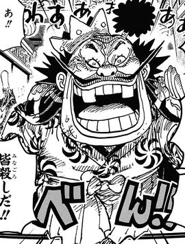 Kurozumi Orochi   One Piece Wiki   FANDOM powered by Wikia