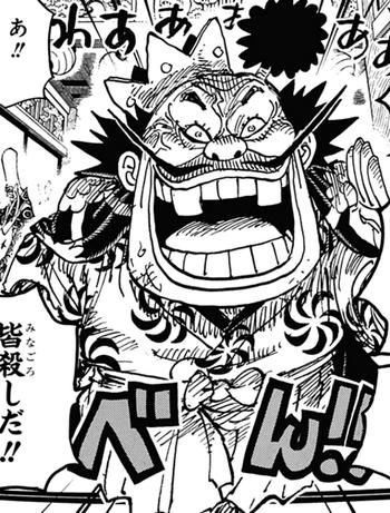 Familia Kurozumi