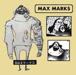 Max Marks sbs