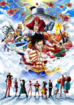 One Piece Premier Show Summer 2014