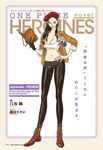 One Piece novel HEROINES episode ROBIN