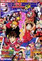 Shonen Jump 2006 numero 06-07