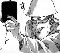 Special Notebook Manga Infobox