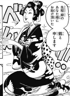 Tsuru (Wano) Manga Infobox