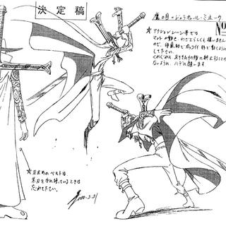 Gli schemi della spada