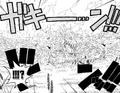 Ice Age Manga