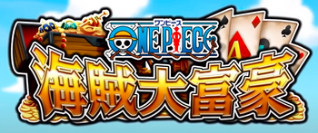 One Piece Pirate Millionaire