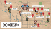One Piece x Kyoto Map