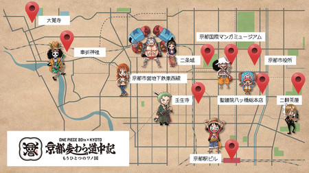Файл:One Piece x Kyoto Map.png