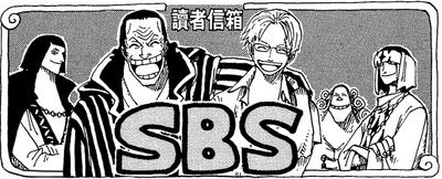 SBS Vol 28