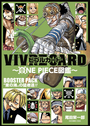 Vivre Card Booster Pack Masters of the East Blue!!