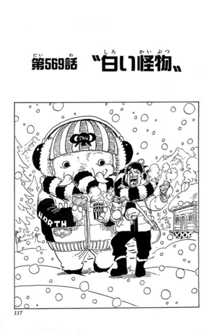 File:Chapter 569.png
