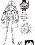 Charlotte Oven Manga Concept Art