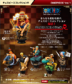 Chess Piece Collection R - One Piece 1