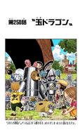 Coloreado Digital del Capítulo 250